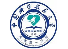 安徽省立医院logo