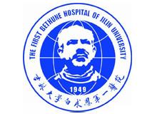 吉林大學白求恩第一醫院logo