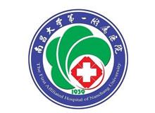 南昌大学附属第一医院logo