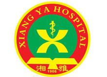 中南大学湘雅医院logo
