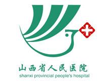 山西省人民医院logo
