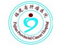 福建省肿瘤医院logo