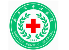新乡市中心医院logo