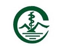 宜昌市中心人民医院logo