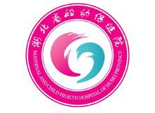 湖北省妇幼保健院logo