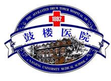 南京鼓楼医院logo