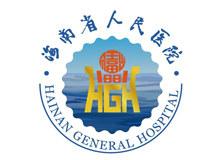 海南省人民医院logo