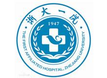 浙江大学医学院附属第一医院logo