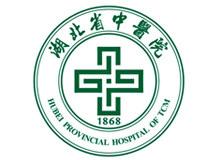 湖北省中医院(光谷院区)logo