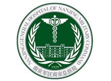 南京军区南京总医院logo