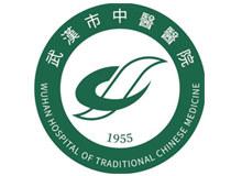 武汉市中医医院logo