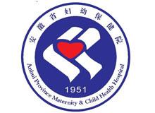 安徽省妇幼保健院logo