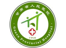 甘肃省人民医院logo