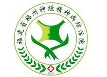 福州市第四医院logo
