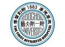 苏州大学附属第一医院logo