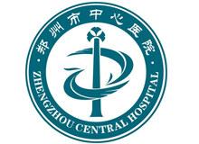 郑州大学附属郑州中心医院logo
