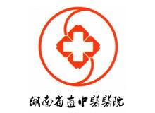 湖南省直中医医院logo