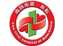 南昌市第一医院logo