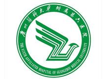 清远市人民医院logo