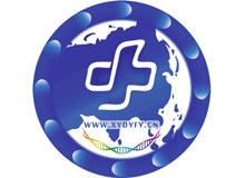 新疆医科大学第一附属医院logo