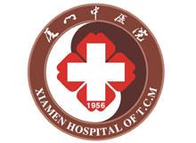 厦门市中医院logo