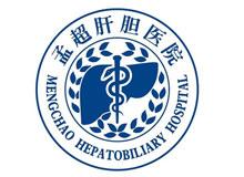 福建医科大学孟超肝胆医院logo