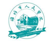 潍坊市人民医院logo