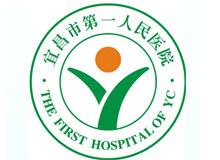 宜昌市第一人民医院logo