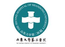 山东大学第二医院logo