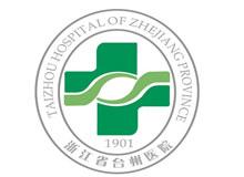 台州医院logo