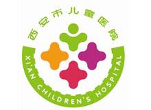 西安市儿童医院logo