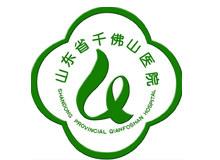 山东省千佛山医院logo