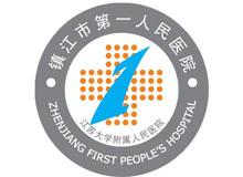 镇江市第一人民医院logo