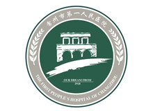 常州市第一人民医院logo