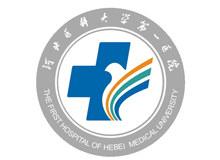 河北医科大学第一医院logo