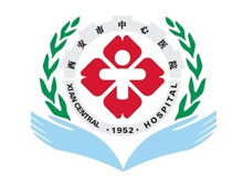 西安市中心医院logo