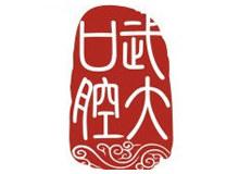 武汉大学口腔医院logo