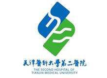天津医科大学第二医院logo