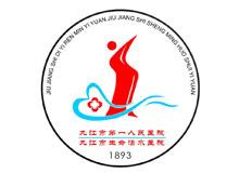 九江市第一人民医院logo