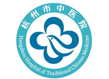 杭州市中医院logo