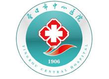 营口市中心医院logo