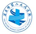 宜昌市第二人民医院logo