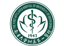 南华大学附属第一医院logo