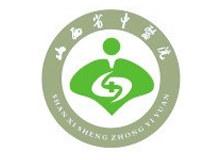 山西省中医院logo