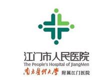 江门市人民医院logo