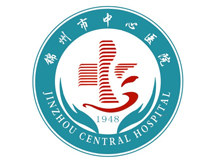 锦州市中心医院logo