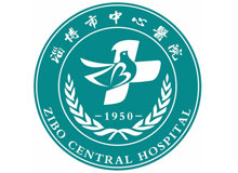 淄博市中心医院logo