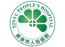 新余市人民医院logo