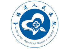 青海省人民医院logo