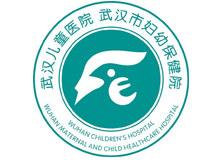 武汉妇女儿童医疗保健中心logo